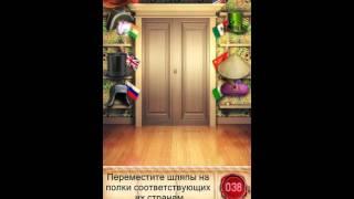 38 уровень - 100 Doors Seasons (100 Дверей Сезоны) прохождение