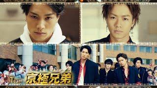 "Team京極兄弟""のテーマ m-flo presents PRINCE PROJECT feat. 川村壱馬 ..."