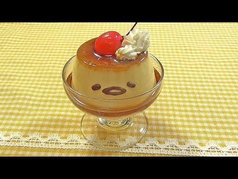 How to make gudetama pudding ぐでたまプリンの作り方