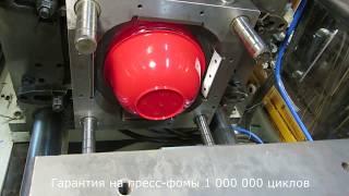 видео Купить пресс-форму российского производства для литья пластиков