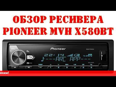 магнитола с монитором Pioneer Avh 3100dvd