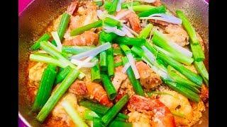 Tôm càng rim, vừa nhìn đã thèm (Vietnamese simmered prawns) - - Bếp Nhà Nội
