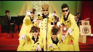 氣志團 / 「喧嘩上等」MUSIC VIDEO -Short Ver-
