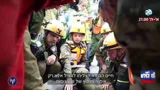 לפני כולם - צוותי החילוץ של ישראל חזרו לארץ
