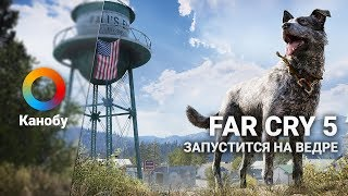 HYPE NEWS [23.01.2018]: Far Cry 5 на ведре, ремейк Shadow of the Colossus и «Золотая Малина»