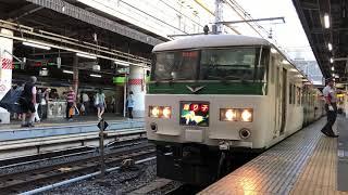 [我孫子行!]特急踊り子132号我孫子行 上野駅発車シーン