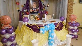 заказать шары на день рождения недорого Алматы(заказать шары на день рождения недорого Алматы http://vsharm.myinsales.kz/collection... ✓ группа ВК: https://vk.com/club29803149 ✓ФИГУ..., 2015-06-19T08:41:03.000Z)