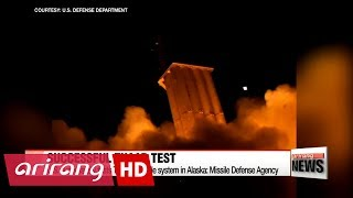 U.S. successfully tests THAAD missile system in Alaska: Missile Defense Agency