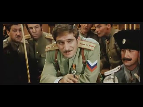 Русское поле (песня из кинофильма \