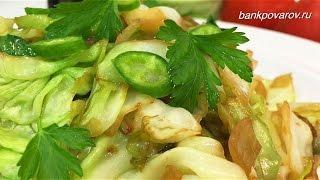Легкая закуска из молодой капусты. КАПУСТА в соевом соусе