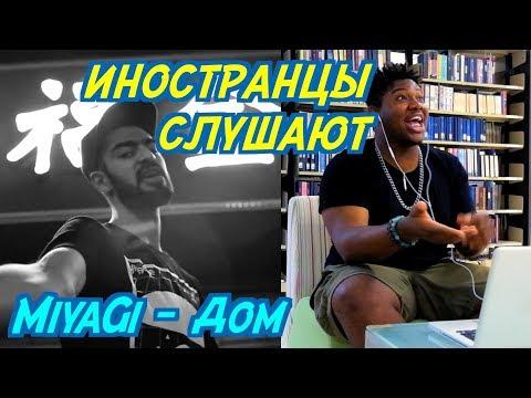 Видео Казино вулкан партнерская программа