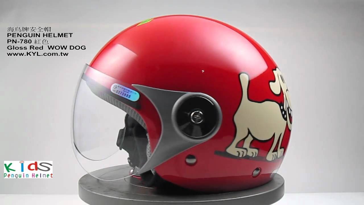 海鳥牌PN-780兒童安全帽 紅色Wow Dog PENGUIN Kids-Child HELMET-Gloss Red Wow dog - YouTube