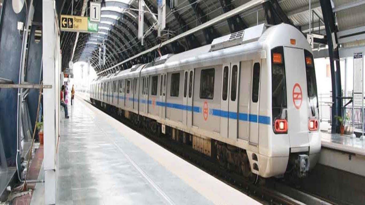 RECRUITMENT MUMBAI METRO RAIL CORPORATION LIMITED - YouTube