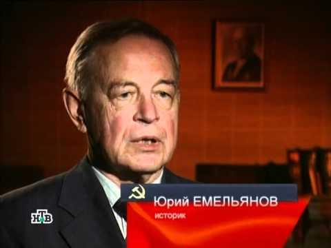 Советские биографии - Никита Хрущёв