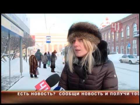 Суровые морозы в Екатеринбурге