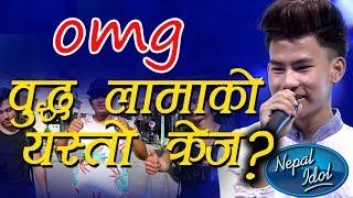 Buddha Lama लाई Nepal Idol जिताउन यसरी ताते युवाहरु  Nepal Idol  