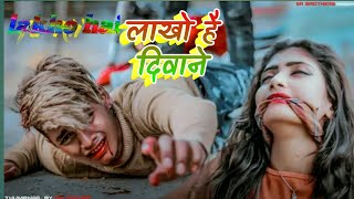 Download लाखो है दीवाने तेरे लाखो है दीवाने । lakho hai diwane Tere lakho hai diwane !!School Love story ! Md