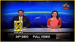 Live at 8 News – 2020.12.30 Thumbnail