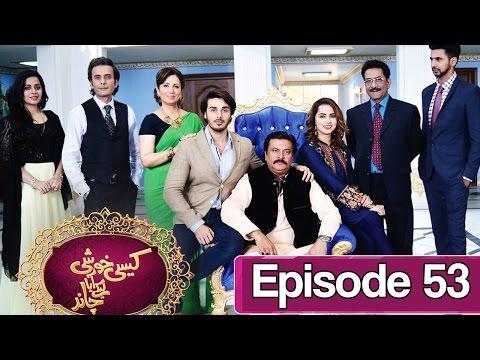Kaisi Khushi Le Ke Aya Chand - Episode 53 | Aplus