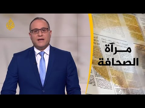 مرا?ة الصحافة الا?ولى 20/3/2019  - نشر قبل 3 ساعة