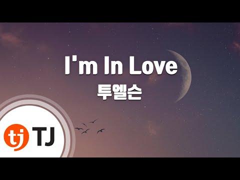 [TJ노래방] I'm In Love - 투엘슨 (I'm In Love - 2LSON) / TJ Karaoke