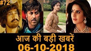 Aamir ने लिया अपनी फिल्म के लिए बड़ा फैसला Tiger shroff इन्हे मानते है अपना गुरु। PBH News