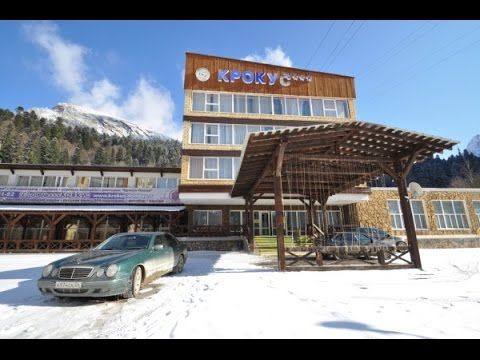 САЙТ отеля «Снежный Барс