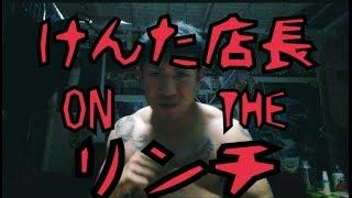 https://twitter.com/N___kenta こんな感じのチキンやろうです。はい。(笑)