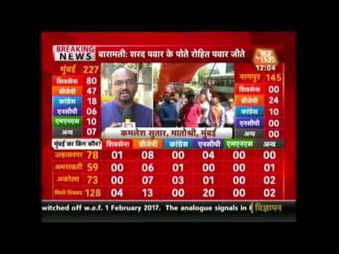 BMC Election Results 2017:Mumbai Chooses Saffron; Sena Leads With 80 Seats, BJP Behind At 54