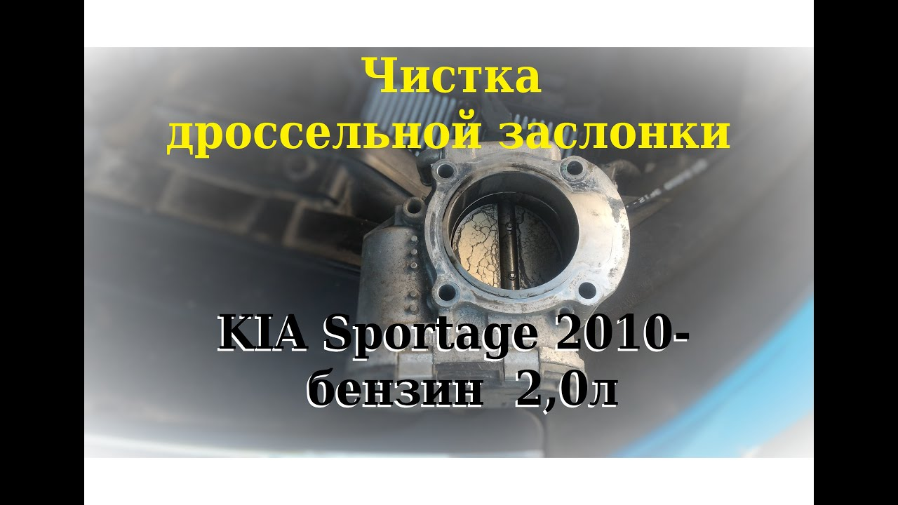 01274   Air Flow Flap Positioning Motor (V71)