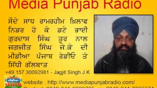 Saad RamRahim Da Sach 05_11_14 (Media Punjab Radio)