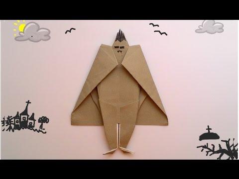 Origami Dracula / พับแดรกคิวลา