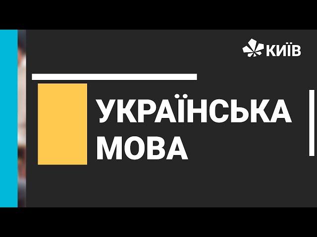 7 клас. Українська мова. Сполучник.