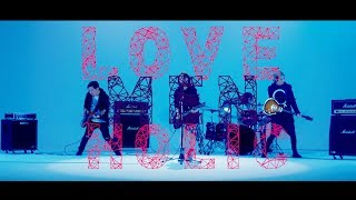 西沢幸奏 - LOVE MEN HOLIC