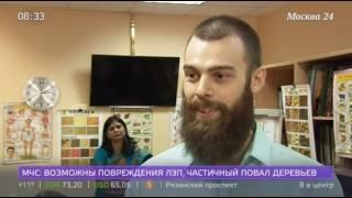 Передача о хинди Москва-24