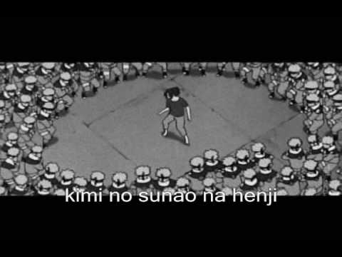 Yura Yura from Naruto to Sasuke Subtitled Version
