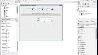 Урок №1: Условия в Delphi - оператор