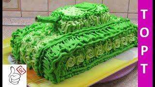 как сделать торт танк из крема