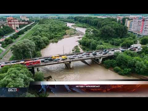Негода у Франківську. 23 день червня 2020