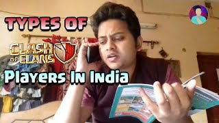 Types Of Clash Of Clans Players In India | COC Funny Video | Clashers War & Tech (2018)