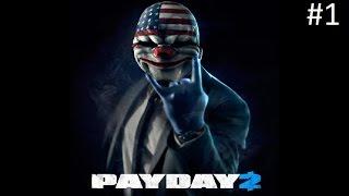 PAYDAY 2 | 1 серия (как заработать кучу денег)