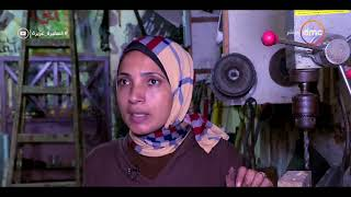 السفيرة عزيزة - مها صبري ... تعمل حدادة منذ 16 عام