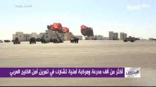 أكثر من 1000 مدرّعة ومركبة أمنية تشارك في تمرين أمن الخليج العربي