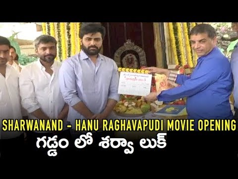 Thumbnail: Sharwanand and Anil Ravipudi Movie Opening Video || Producer Dil Raju | Friday poster