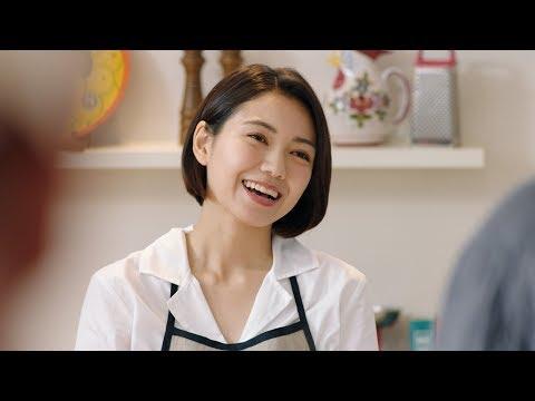 二階堂ふみ マルちゃん正麺 CM スチル画像。CM動画を再生できます。