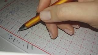 китайская каллиграфия для начинающих. Твердой ручкой