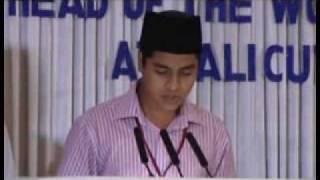 Ahmadiyya: Huzoor at the Reception at Calicut Kerala, India 2008 (1/5)