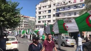 شاهد أطول علم جزائري بأسماء 48 ولاية