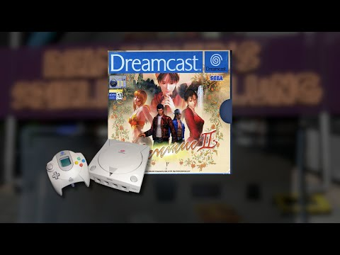 Gameplay : Shenmue 2 [Dreamcast]
