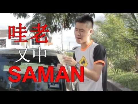 台灣華語 VS 馬來西亞華語
